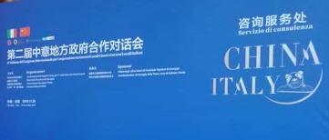 logo della manifstazione