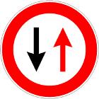 cartello di senso unico alternato